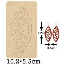 Неровный узор листьев висячие серьги резка деревянная форма