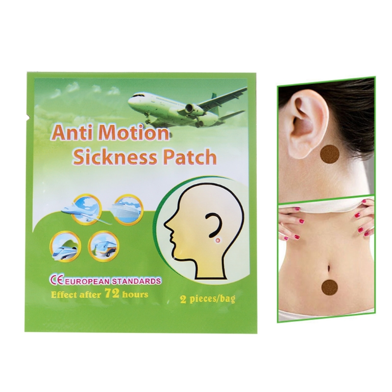 2pcs Anti Motion Sickness Patch Chinese Herbal Medical Plaster Prevent Vomitng