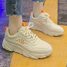 Hot Dad Shoes White Sneakrs Women Casual Vulcanized Shoes Woman Breathable Platform Chunky Sneakers Spring Korean Ladies Shoes