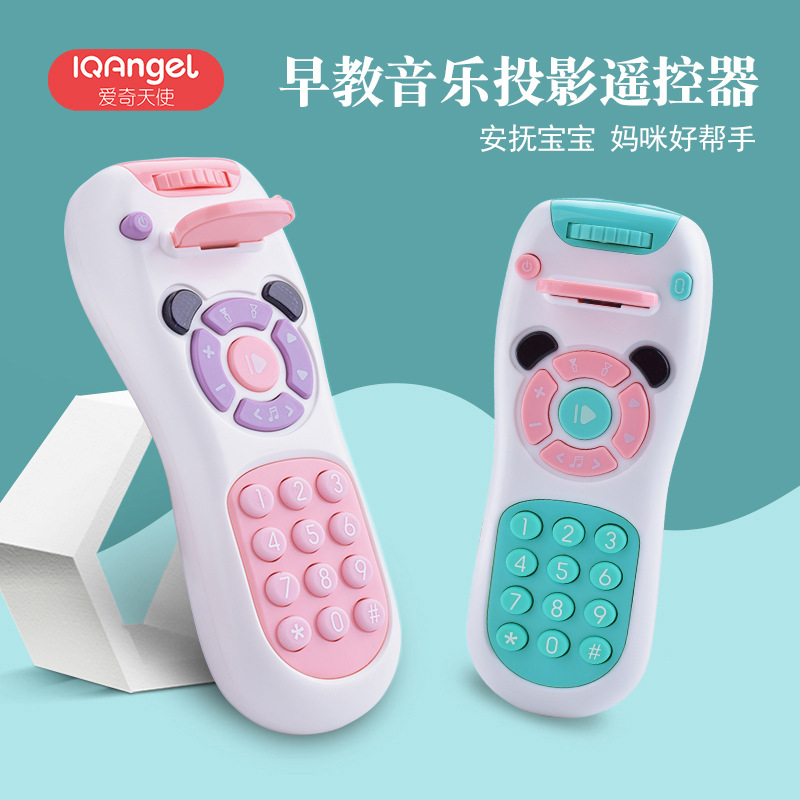 Infant Remote Control Educational Toy Baby Model Phone Projection Toy Mobile Phone Children 0-1-Year-Old Boys And Girls