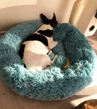 Perrera larga de felpa supersuave para perro, perrera redonda, saco de dormir, tumbona para casa de gatos, cesta de sofá cálido de invierno para perros pequeños, medianos y grandes