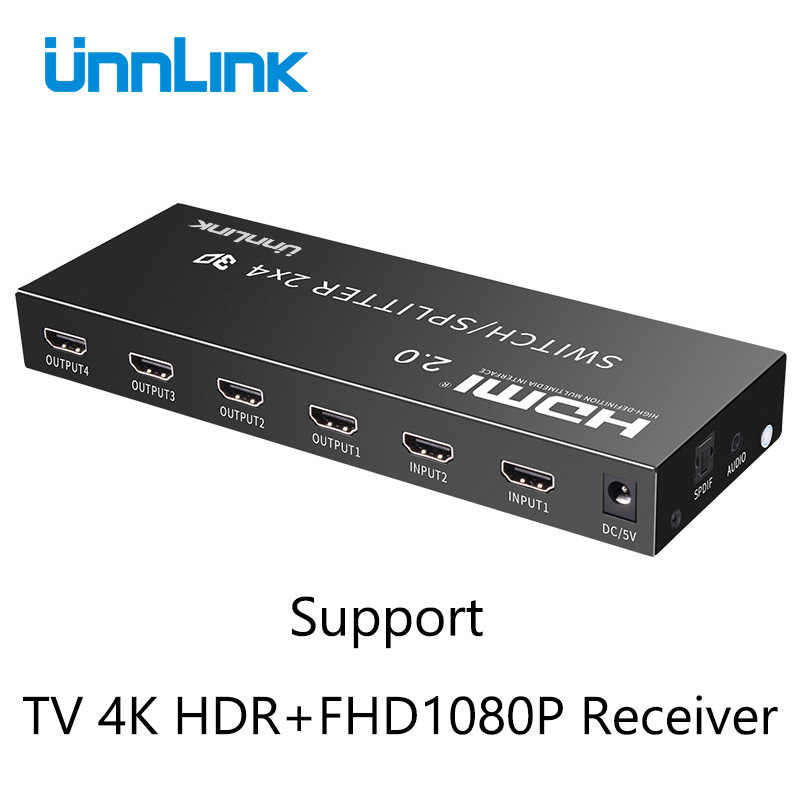 Unnlink HDMI 2,0 2 In 2/4 HDMI Switch Splitter 2x2/4 Optische 3,5mm Audio HDCP2.2 4K @ 60Hz HDR für TV projektor ps4 xbox