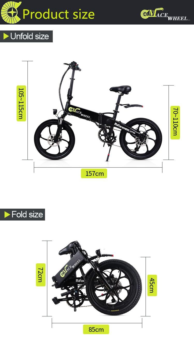 Stock & Russia Europe 20'' Electric Folding Bike 48V Motor 7 Speed gears E-Bike Front Rear Disc Brake Magnesium Alloy Wheel 7