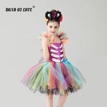 Детское карнавальное платье для костюмированной вечеринки; Костюм