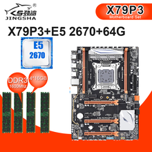 JINGSHA X79 COMBO zestaw X79 P3 płyta główna + E5 2670 C2 + 64GB (4*16GB) DDR3 1600MHz ECC REG