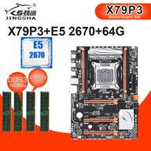 JINGSHA X79 콤보 세트 X79 P3 마더 보드 + E5 2670 C2 + 64GB (4*16GB) DDR3 1600MHz ECC REG