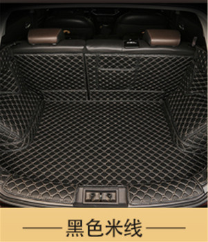 for Toyota RAV4 2020 3D three-dimensional PU tail box protective carpet pad trunk luggage pad Car styling