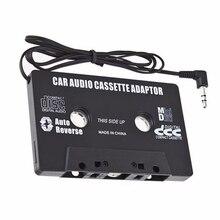 Автомобильный MP3-плеер Casette для Aux Walkman Casette Mp3 кассетный плеер адаптер для iPod для iPhone Android AUX кабель CD 3,5 мм разъем