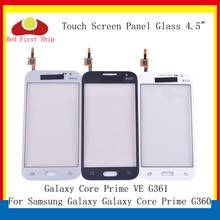 10 ピース/ロットタッチスクリーン三星銀河コアプライム G360 タッチスクリーンデジタイザパネルセンサーフロント外側 G361 G361F 液晶ガラス