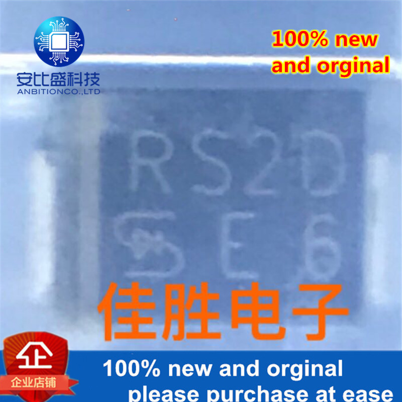 50pcs 100% New And Orginal RS2D 2A200V Fast Recovery Diode Do-214aa  In Stock