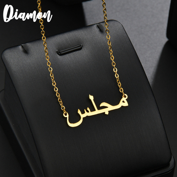 Diamon 2020 New Stainless Steel Personalized Custom Name Necklace Gold Choker Chinese Arabic Necklace Pendant Nameplate Gift image