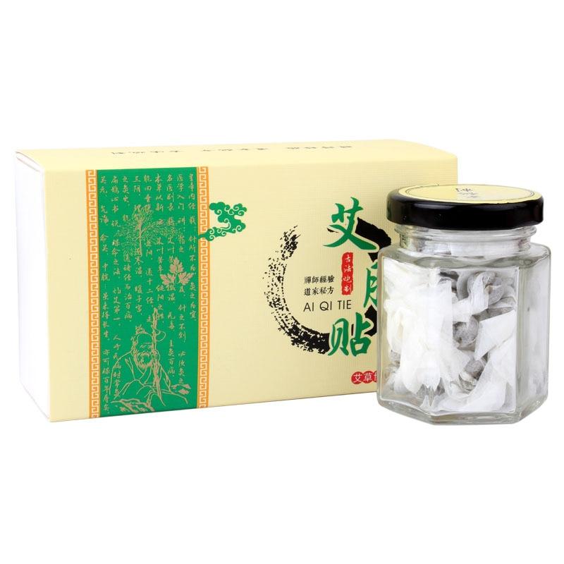Moxibustion Factory Wholesale Ai Posted Handmade Umbilical Paste Moxibustion Plaster Lazy Nuangong Customizable 30 Grain Nan Nav