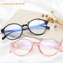 Retro Round Eyeglasses Frame Women Men Ultralight Optical Glasses Female Fashion Transparent Spectacles Clear Lens Oculos