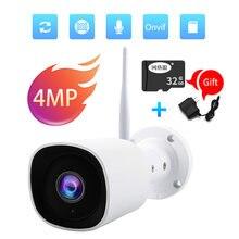 Ip камера n_eye 4 МП wi fi sd карта аудио беспроводная наружная