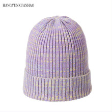 HANGYUNXUANHAO Winter Beanies High Quality Lady Women Hats For Autumn Warm Knitted Caps Wool Hat Female New Wholesale