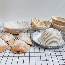 Cesta de almacenamiento de pan de mimbre Natural yomdid, Baguette ovalado redondo, cesta de pan francés, masa, cestas fermentadas, herramienta de pastelería de cocina