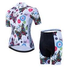 Женский комплект одежды для велоспорта из джерси и шортов с