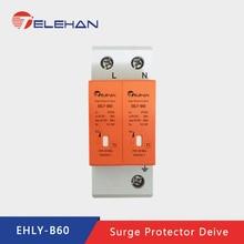 цена на TELEHAN Surge Protector, Surge protection, 2P 10KA~100KA B/C/D ~385V Power Surge Protector, AC  House Surge Protector