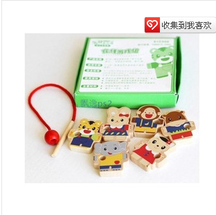 Mini Bead Toy Wooden Cartoon Figure Beaded Bracelet Game Children'S Educational