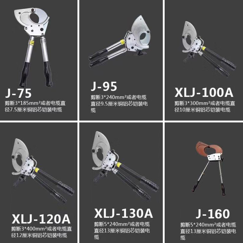 Multi-functional Gear Type Cable Cutter Bolt Cutters Cable Scissors Cable Cutters Ratchet Wheel Cable Pincers Cable Steel Strand