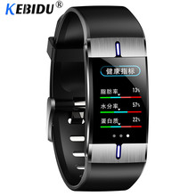 Kebidu Smart Watch Body Fat Heart Rate Blood Pressure Monitor Weather Forecast Sport Wristband Fitness Bracelet For Android IOS