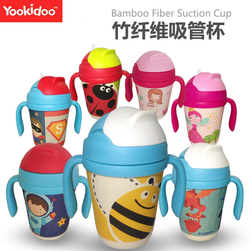 Baby Articles Yookidoo Baby Study Cup Bamboo Fiber Glass Bring Straw Children Cup Baby Cup