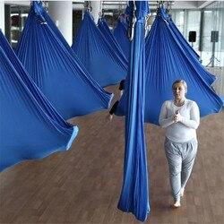 Elastic 5 meters Aerial Yoga Hammock Flying swing Latest Multifunction Anti-gravity Yoga belts for Yoga Gym yoga training Yoga