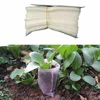 100PCS Household Non-woven Seedling Bag Garden Supplies Planting Portable Seedling Container fabric nursery nutrition