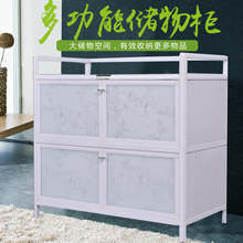 Thickened balcony cabinets aluminum cabinets cupboards groceries cupboards storage cabinets cupboards cabinets console table(China)