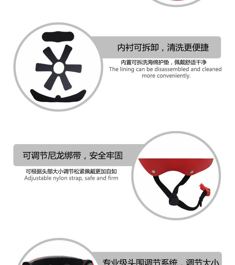 地雷7件套详情_04.jpg