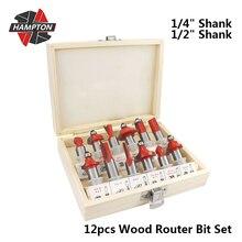 המפטון 12pcs עיבוד עץ חותכים סט 6.35mm/8mm/12.7mm Shank קרביד קצת הנתב עץ חריטה קצת חיתוך כלים