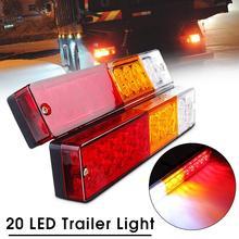 2 шт. 12 В 20 светодиодный светильник для прицепа Водонепроницаемый высокая яркость задняя лампа поворотный сигнальный индикатор светильник светодиодный тормозной светильник s для автомобиля грузовика