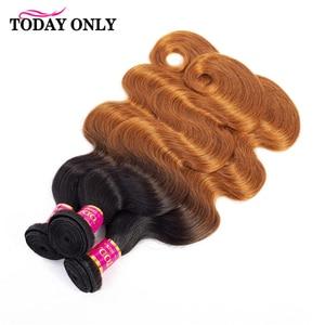 Image 3 - היום רק 1 3 4 חבילות גוף גל חבילות Ombre שיער חבילות ברזילאי שיער Weave חבילות רמי שיער טבעי הרחבות