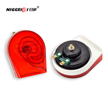 Horn Motorcycle Siren Loudspeaker Compact Sounds Traditional And 12V Transparent Convenient