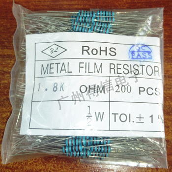 200pcs/lot New 1/2W 1% metal film resistor iron foot resistor DIP resistor free shipping new original 200pcs qrd1114 dip 4