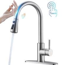 Robinet de cuisine intelligent et tactile, en forme de grue pour un meilleur fonctionnement des capteurs sensoriels, mélangeur d'eau pivotant, s'installe sur un évier, KH-1005