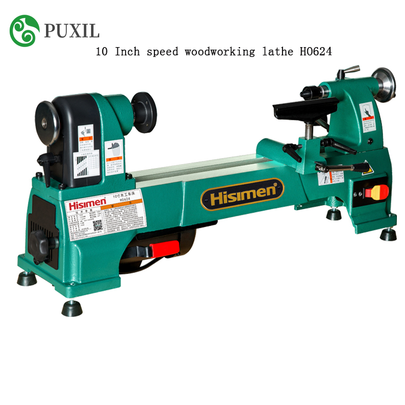 H0624 / 750W High Speed Woodworking Machine Woodworking Lathe Wood Rotary Lathe Woodworking Tools