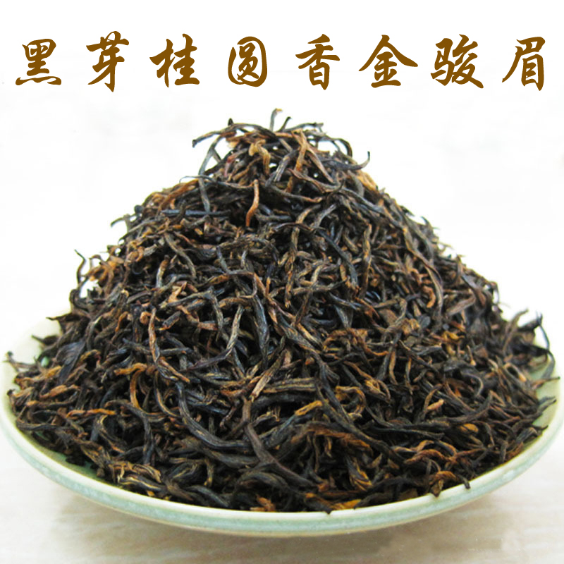 Top Black Tea Top Grade Paulownia Gold Black Bulk  Jinjunmei  Black Tea  China Tea Good Tea 250g Sale