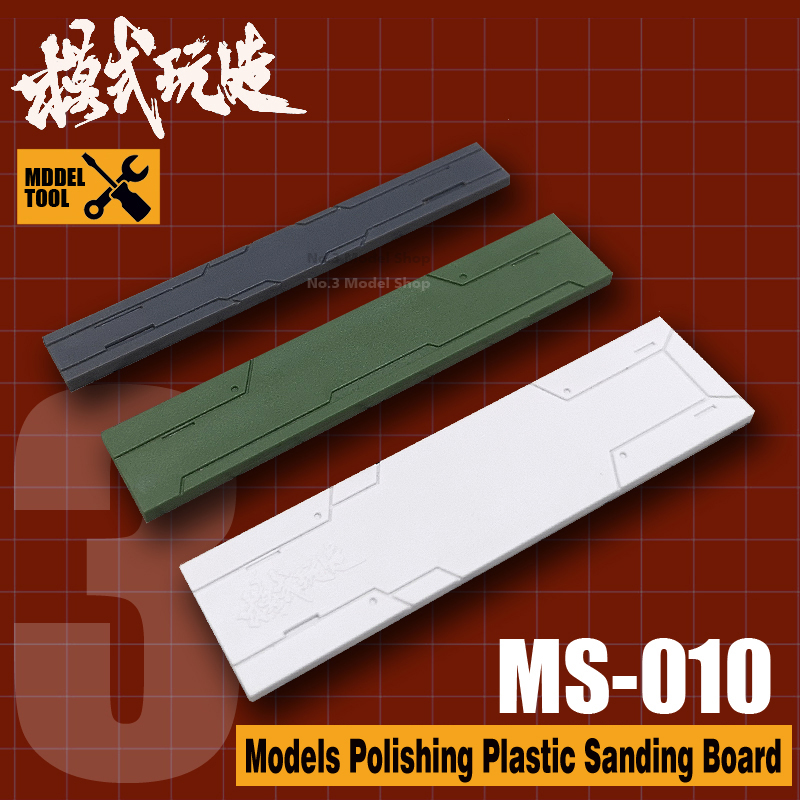 Gundam Military Model Special Tool For Polishing Plastic Sanding Board Hobby Accessory image