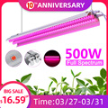 Светодиодная лампа для выращивания растений  500 Вт  полный спектр  светодиодная лампа для выращивания  50 см  двойная трубка  люстра для расте...