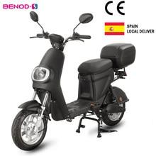 BENOD skuter elektryczny akumulator litowy elektryczny Moto szybki Electr Moto motorower Ebicycle z oparciem Transport ue