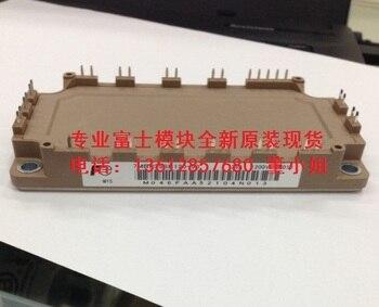Japanese module 7MBR75SB060-50 75A 600V spot--ZHMK