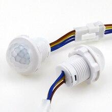 1pcs Closet PIR Sensor Detector Smart Switch 110V 220V LED Infrared Motion Detection Automatic Light