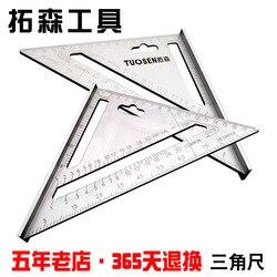 Verlängerung Sen Werkzeug Neue Produkte Winkel Lineal Holzbearbeitung Dekoration L-platz 7-Zoll 180MM45 Grad Dreieck Lineal Aluminium legierung