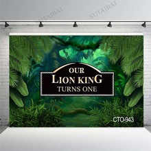 Photo Studio Background Lion Baby Fairy Birthday Party Tropical Banner Backdrop for Photography Vinyl Decoration
