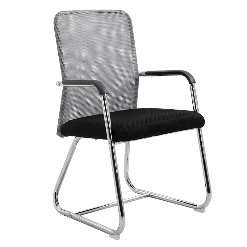 Office Chair Staff Meeting Chair Computer Chair Home Bow Net Chair Mahjong Chair Special Chair Dormitory Chair