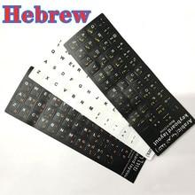 Черный арабский иврит клавиатура наклейки для ноутбука буквы клавиатура крышка ноутбук компьютер ПК защита от пыли защита сопротивление этикетка