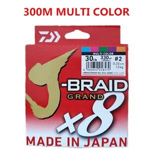 Image 5 - 2018 جديد دايوا J BRAID جراند X8 مضفر خيط صنارة الصيد PE الأخضر الداكن CHARTREUSE الأخضر متعدد الألوان المحرز في اليابان