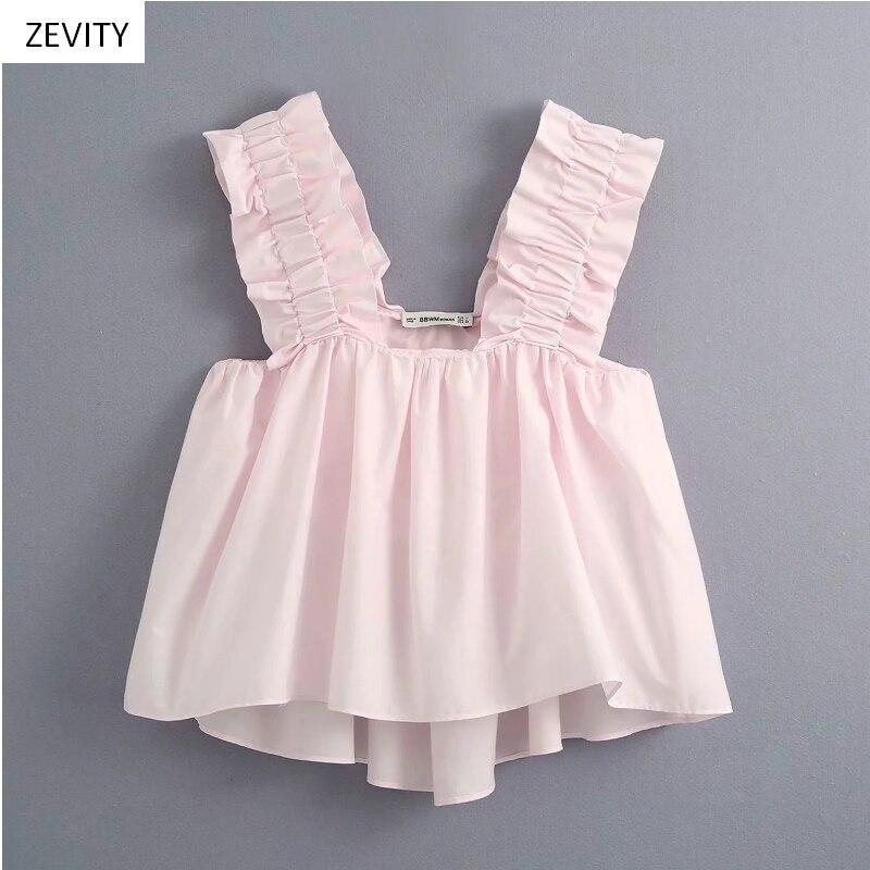 2020 Women Fashion Solid Color Elastic Strap Sling Smock Blouse Office Ladies Hem Irregular Shirt Chic Poplin Blusas Tops LS6683