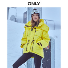 ONLY women's Pike Down Jacket | 119323517